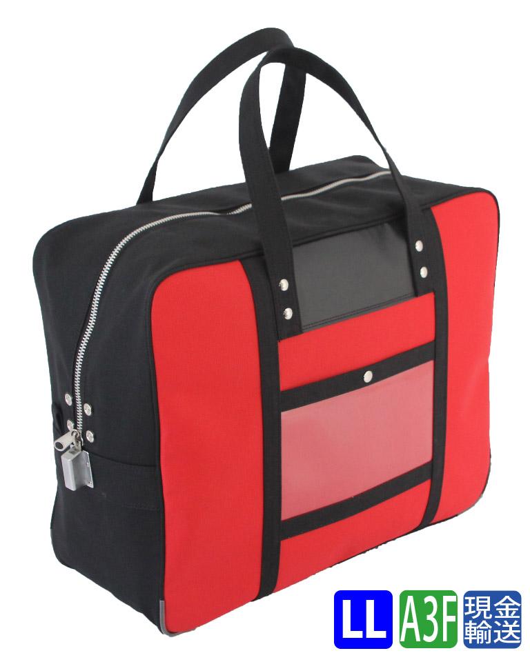 【バッグ 鍵つき】メールバッグ 帆布メール用ボストンLLサイズ SHシリンダー錠付 W50×H40×D20センチ(まとめ買いサービス対象商品) かばん/カバン/鞄/鍵付き/セキュリティバッグ