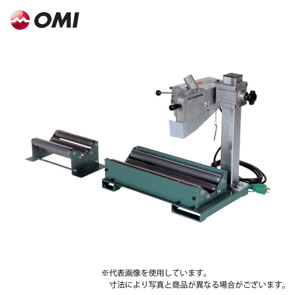 OMI 大見工業 未使用 VCC200LA 塩ビ管コーナーカッター 時間指定不可