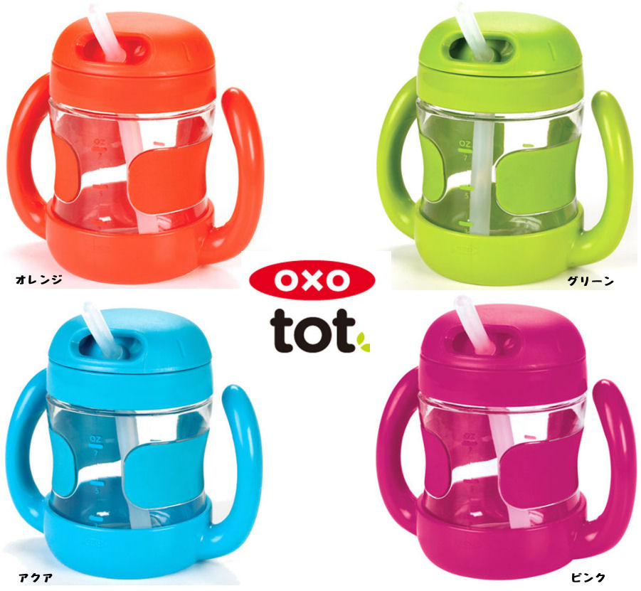 Select Shop Sanfan Oxo Tot Oxo Tot W Handle Straw Cup