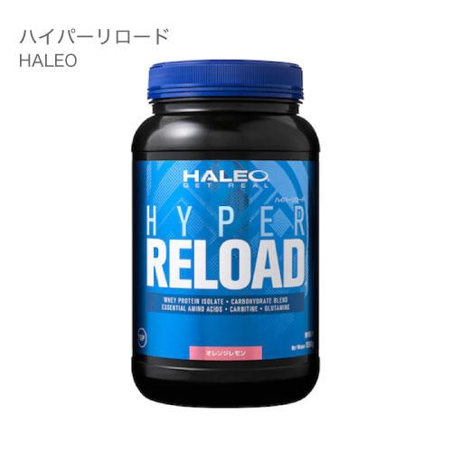 HALEO ハイパーリロード HYPER RELOAD 1.5kg オレンジレモン【プロテイン ハレオ】【おすすめ】