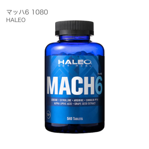 HALEO マッハ6 MACH6 1080タブレット【スポーツアシストサプリメント ハレオ】【おすすめ】 母の日
