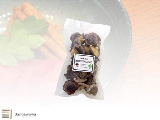 飛騨高山 最新号掲載アイテム 乾燥椎茸 小 園芸SAKURA 男女兼用
