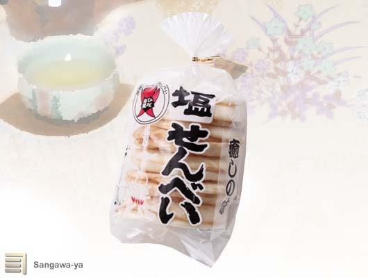 飛騨高山 寿屋 塩せんべい 未使用 全国一律送料無料