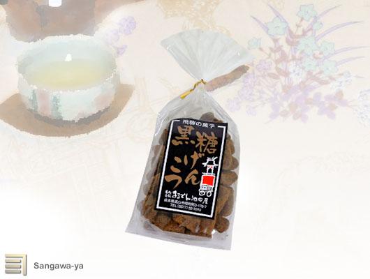 飛騨高山 池田屋 正規逆輸入品 黒糖げんこつ 驚きの値段