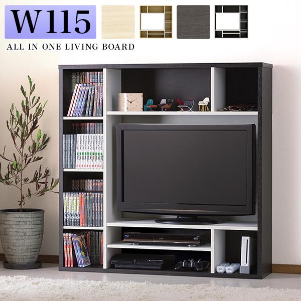 テレビボード ハイタイプ 幅115cm ブラック 白 収納 リビング 収納 ハイタイプ 棚 ブラック 約120cm幅 テレビ台 32v 37v型 37インチ 対応 ハイタイプ 大容量 リビングボード 一人暮らし CD ラック DVD 収納