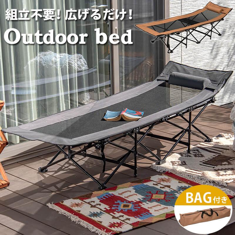 アウトドア 人気 おすすめ コット キャンプ ベッド 激安セール 枕付き 折りたたみ ハイタイプ メッシュシート