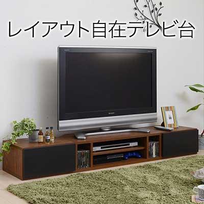 テレビ台 伸縮 コーナー テレビボード シンプル コンパクト TV台 TVボード テレビラック ローボード ロータイプ 木製 北欧 幅80~160cm AVボード EXT TVボード FAP-0015
