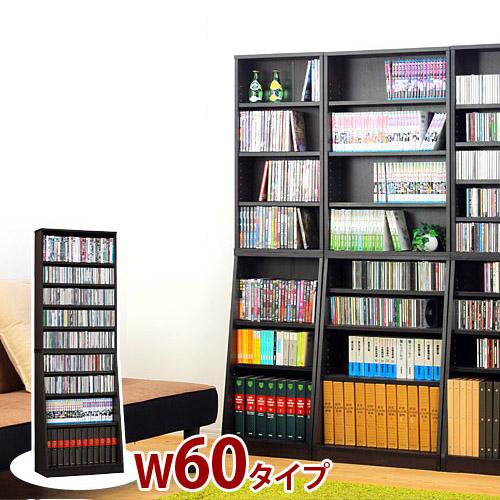 SOHO書棚 幅60cm 本棚 文庫収納 ブックシェルフ キッズ A4ファイル 教科書やノートの収納に 学習机の隣にお勧めの本棚 DVD収納 AVメディア 子供部屋