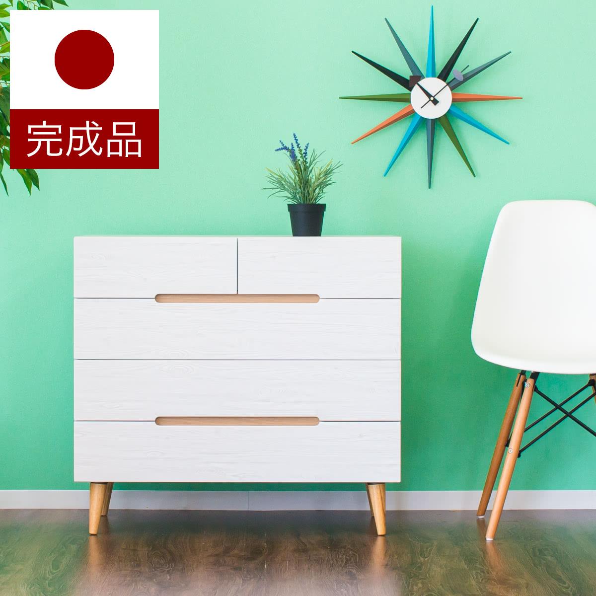 チェスト 幅80 奥行40 高さ73 日本製 高品質 ホワイト/ブラウン/グリーン 木製 リビングチェスト サイドチェスト 国産 引き出し 引出し 背面化粧 北欧 脚付き おしゃれ かわいい デザインチェスト