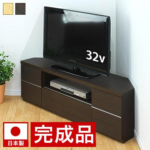 【完成品】日本製 テレビボード 収納 おしゃれ 幅120cm コーナーテレビ台 テレビ台 TV台 ローボード スリム 超薄型TVボード コーナーボード オーディオボード ブラウンナチュラル 国産品 組立て済み