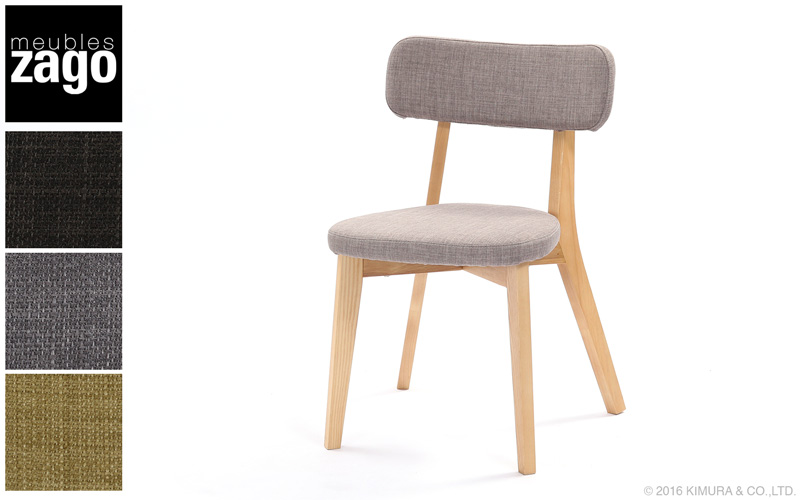 2脚組 ALI ダイニングチェア 食卓椅子 ダイニングチェア イス いす 腰掛け 木製 食卓用 ダイニング クッション 北欧