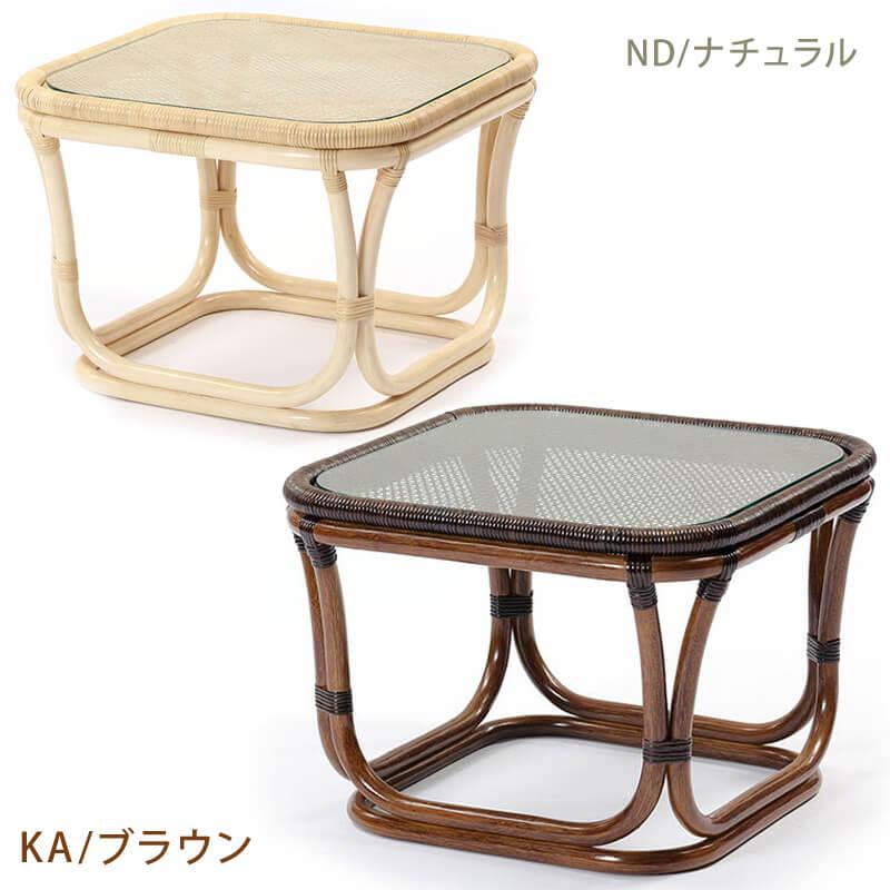 ラタン サイドテーブル センターテーブル 机