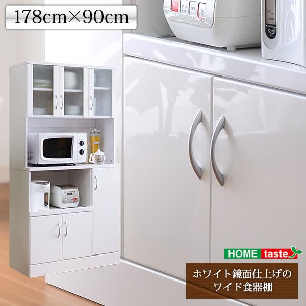 ホワイト鏡面仕上げのワイド食器棚【-NewMilano-ニューミラノ】(180cm x90cmサイズ)