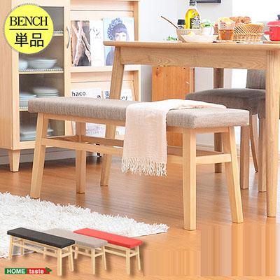 快適な座り心地 ダイニングベンチ単品(幅110)【-Happine-ハピネ】