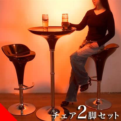 バーチェアーWCH-3842 カウンターチェアー カウンター椅子 イス 椅子 バー スタンドチェア モダン シック デザインチェア 黒ブラック スチール製 メタリック 通販 AWL
