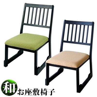 座敷・和室に「和」の椅子を 畳みに合う和風チェア 1脚 ローチェア コンパクト 省スペース デザイン 積み重ね可能 スタッキングチェア 来客用 お座敷椅子 ルンバブル/木製/通販/ 家具