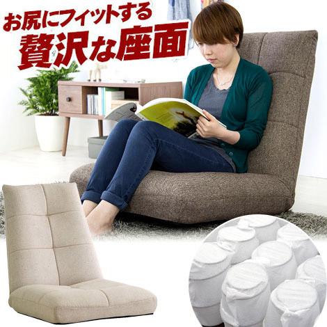 パーティー フロアソファ 座椅子 リクライニング 座いす 座イス レザー 肘掛け 一人掛け フロアチェアー リクライニングチェアー 肘掛 アームチェアー /木製/薄型/通販
