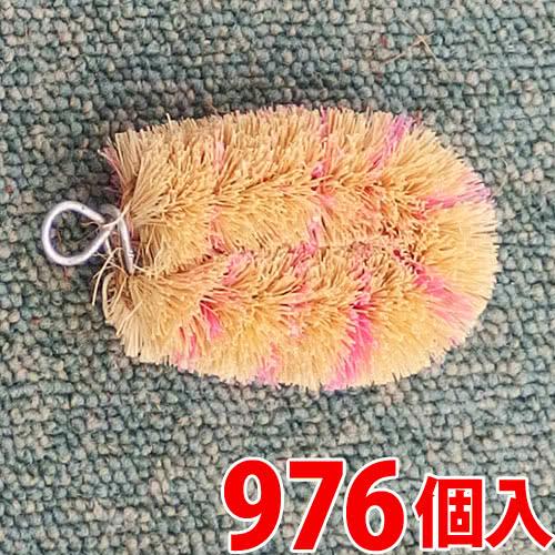 ミニたわし ピンク 白パームとPP繊維(ピンク)を使用、コイアファイバー、PP、スチール たわし 976個入