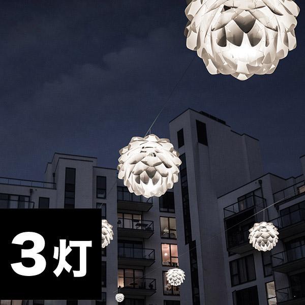 北欧照明 電気 ライト VITA Silvia Steel 3灯 送料無料 LED電球 使用可 ペンダントライト アンティーク 天井照明 北欧 輸入インテリア 3灯 E26 SILVIA Steel シルヴィアスチール VITA ヴィータ おしゃれ レトロ 個性的