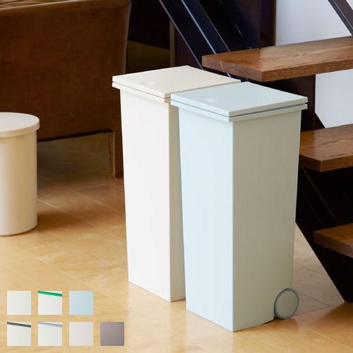 ゴミ箱 スリムプッシュペールダストボックス20L ホワイト グリーン ブラック グレー ベージュ ブルーグリーン ブラウン おしゃれかわいいシンプル スッキリ 正方形タイル 組み合わせ美しい 分別便利 ナチュラル シック キャスター付き