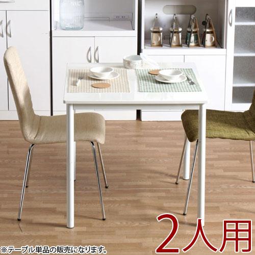 ダイニングテーブル シュクル W75 ダイニングテーブル モダン 食卓 センターテーブル 天然木 リビングテーブル 机 ダイニング家具 キッチン