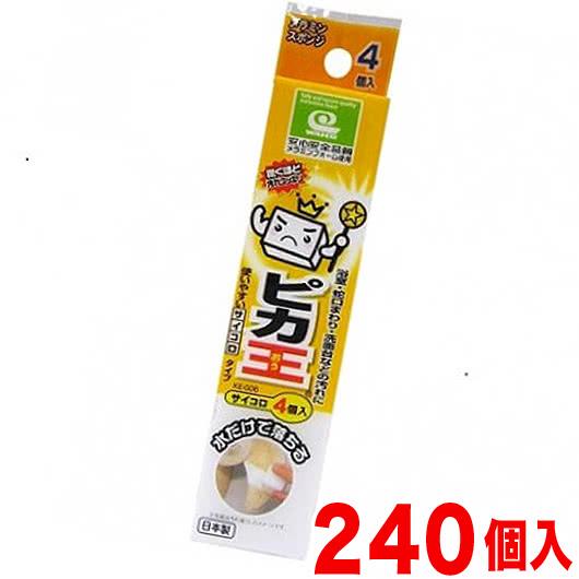 ピカ王 サイコロ4P 1セット240個 KE-006 新生活