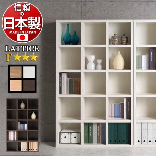 本棚 書棚 幅110cm 棚 木製 大容量 シンプルモダン 上質で重厚感溢れる書棚 ラチス 日本製 国産 本棚 完成品 ディスプレイラック飾り棚シェルフお洒落ショップ風デザイン書斎 リビングボード