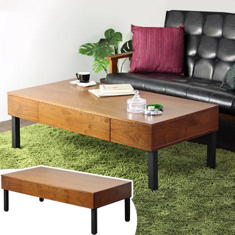 幅120cm リビングテーブル 重厚感ある センターテーブル 引き出し付き ブラウン 木 高級感 アンティーク ヴィンテージ感 大きい 茶 収納 ウォールナット 突板 北欧 ナチュラル リビングテーブル 机 デスク 書斎机 おしゃれ