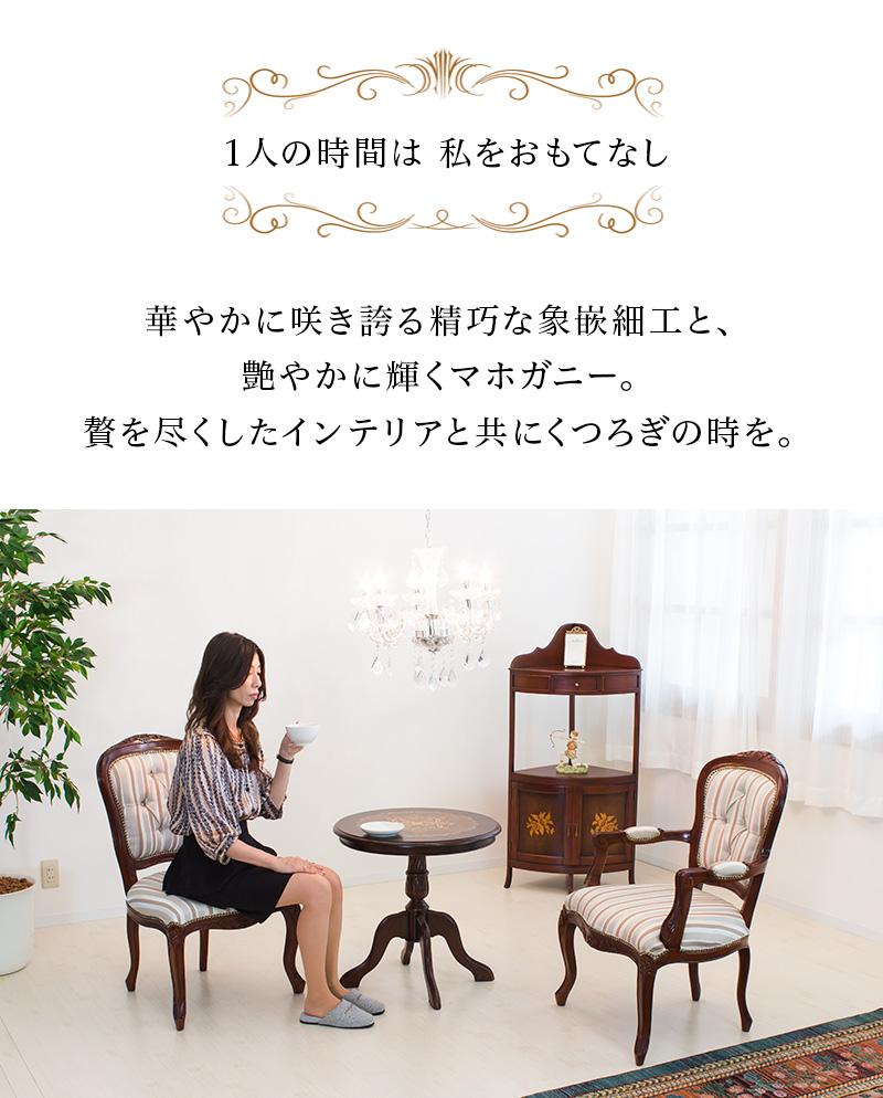 Sangostyle Rococo European Chairs And No Elbows No Antique