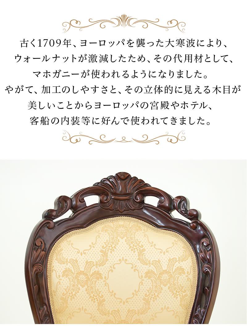 没有没有红木古董肘的肘的猫腿餐厅椅子椅子furanchiesukafuranshisuka乐天新生活