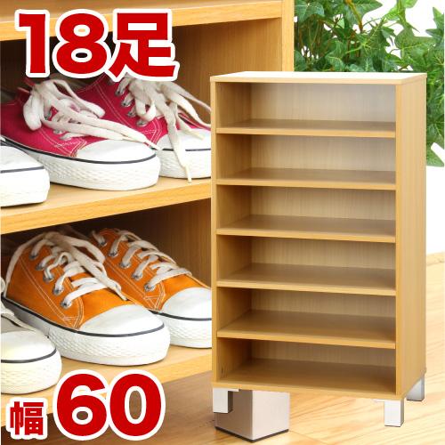 Open shoe box width 60 cm shoe rack shoe box shoes box shoes box clogs box living gap storage gap storage door storage storage box door storage flat-screen ... & sangostyle | Rakuten Global Market: Open shoe box width 60 cm shoe ...
