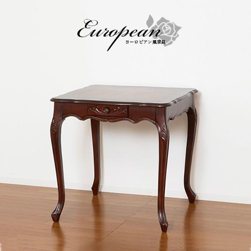 ダイニングテーブル 幅75cm ロココ テーブル アンティーク調 テーブル 猫脚 アンティーク調 猫脚ダイニングテーブル 茶 ブラウン おしゃれ クラシック 優雅 テーブル