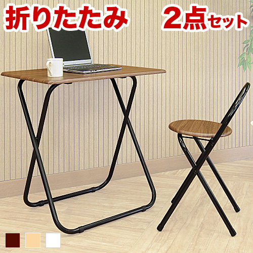 Folding Table Set 70cm In Width Chair Two Points E Simple Pc Desk Small Size Personal Computer Rack Stand Sewing