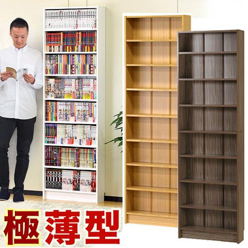 本棚 スリムラック 幅55.5cm 高さ180cm 白 茶 木目 木製 文庫本やCDの収納に 子供部屋 DVDラック コミック本棚 シンプル 家具 薄型 通販 家具