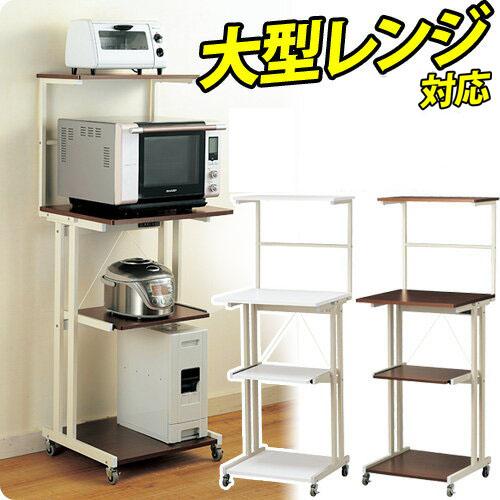 レンジワゴン 60幅 ハイタイプ レンジラック レンジ台 大型レンジ対応 米びつ対応 食器棚 家電収納 スチームレンジ対応 キッチン家具