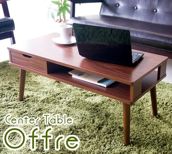 センターテーブル オシャレ 木製センターテーブル ローテーブル 木製 テーブル おしゃれガラステーブル ブラウン モダン 収納 引出し 収納付き 北欧風