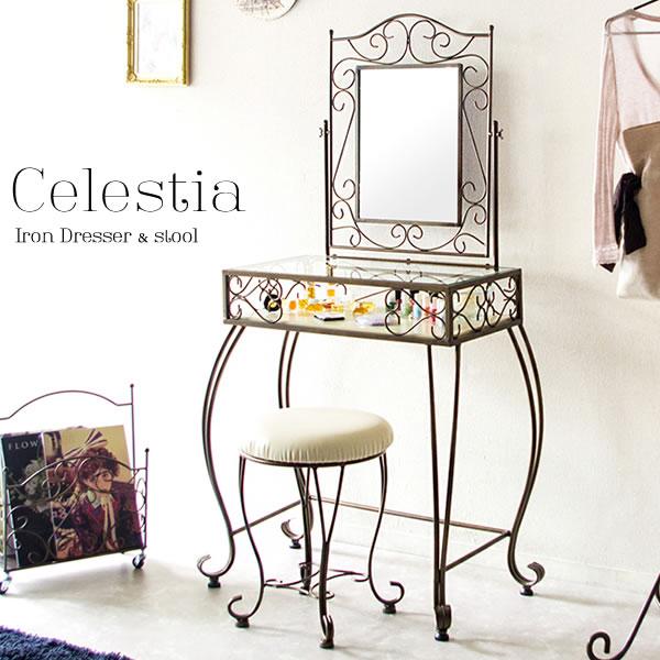 Celestia(セレスティア) ドレッサー&スツール ドレッサー アンティーク 鏡台 デスク 姫系 メイクボックス 北欧 スツール 化粧台 セット カワイイ /薄型/通販/ 家具
