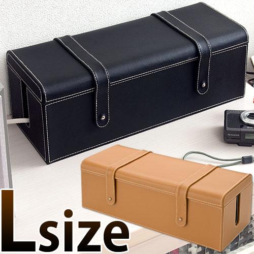 レザータップボックス Lサイズ ケーブルボックス ケーブル収納 コードケース おしゃれ 合成皮革 レザー製ケーブルボックス ゲーム機 コンセント 収納 ボックス 配線収納