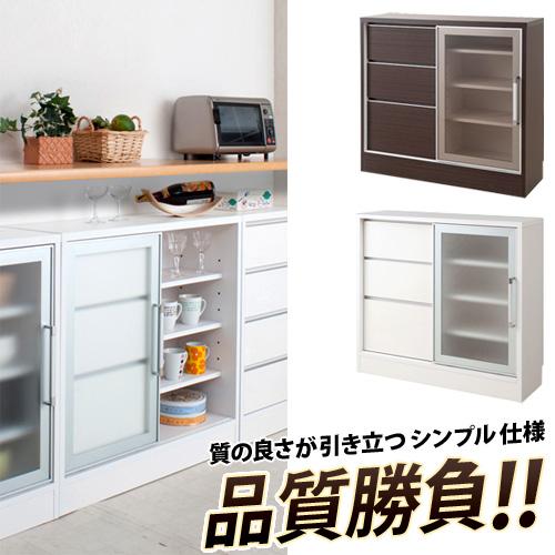 日本製 完成品カウンター下収納 引戸+引出 幅88cm高さ84.5cmダイニング 窓下収納 キッチンカウンター下収納 リビング 引き出し引出し シンプル おしゃれ アーバンモダン