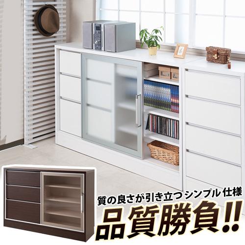 日本製 完成品カウンター下収納 引戸+引出 幅118cm高さ84.5cmダイニング 窓下収納 キッチンカウンター下収納 リビング 引き出し引出し シンプル