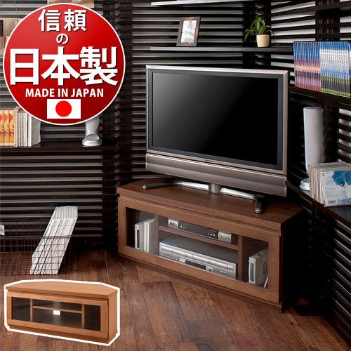 テレビボード TVボード 幅90cm ブラウン 木製 日本製 上質 天然木アルダー材 すぐ使える完成品 コーナーTV台 W90 32インチ 26V型 シンプル モダン フラット 配線スムーズ 国産品 組立済