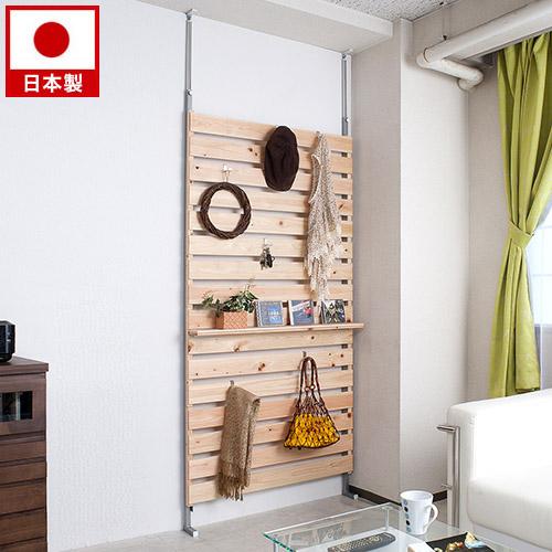 ヒノキ使用 突っ張りウォールラック 幅90cm 突っ張りラック ルンバブル ウォールシェルフ 壁掛け収納 壁いっぱいに飾って収納 飾り棚 ラダーラック フック付き 日本製 ナチュラル 木製