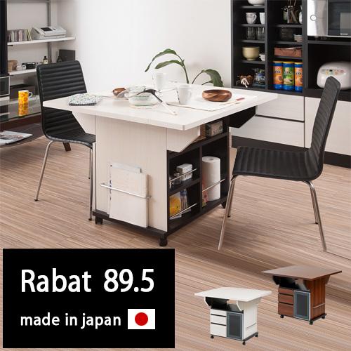 拡張式ダイニングテーブル 幅約89.5cm 2人用 天板を閉じるとキッチンカウンターに 折りたたみ式テーブル バタフライテーブル 調理台 引き出し 収納 棚付き モダン カウンターテーブル