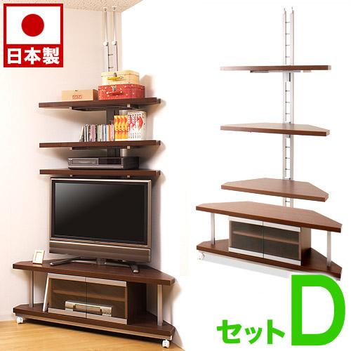 つっぱりコーナーラック 3段タイプ+コーナーテレビ台 幅120cm セットD 茶 ダークブラウン スチール製フレーム 木製天板 日本製 シンプル メタルラック 掃除しやすい 動く