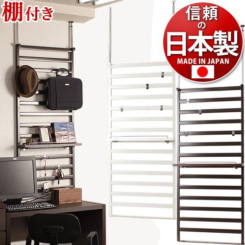 日本製 家具に設置できるパーテーション60cm幅 棚付きタイプ【ブラウン/クリーム】 店舗用オフィス用 薄型 ラダーラック 国内生産 シンプル 飾る収納でおしゃれに収納