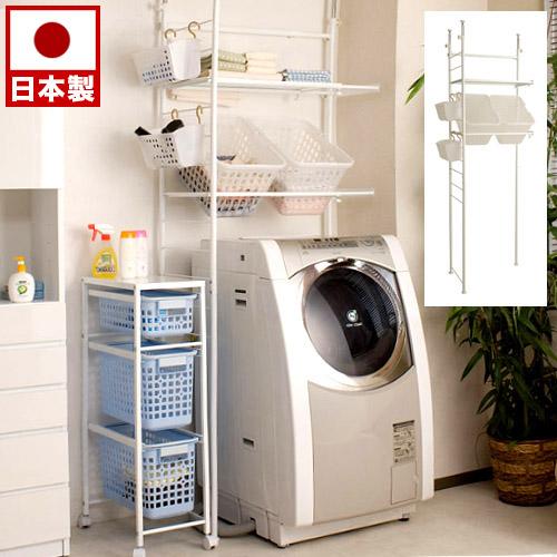 突っ張り式ランドリーラック 突っ張り洗濯機ラック ランドリー収納 サニタリーラック サニタリー収納 脱衣所収納突っ張りつっぱり 洗濯機の上のスペースを有効活用