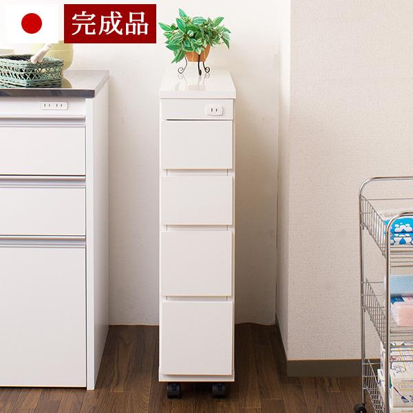 キッチンワゴン 日本製 完成品 キッチンカウンターワゴン (薄型 幅20) スリムタイプ キャスター付きシンク横 サイドチェスト 隙間 すきま収納 シンプル 白ホワイト 薄型チェスト キッチン 家具 国内生産 国産