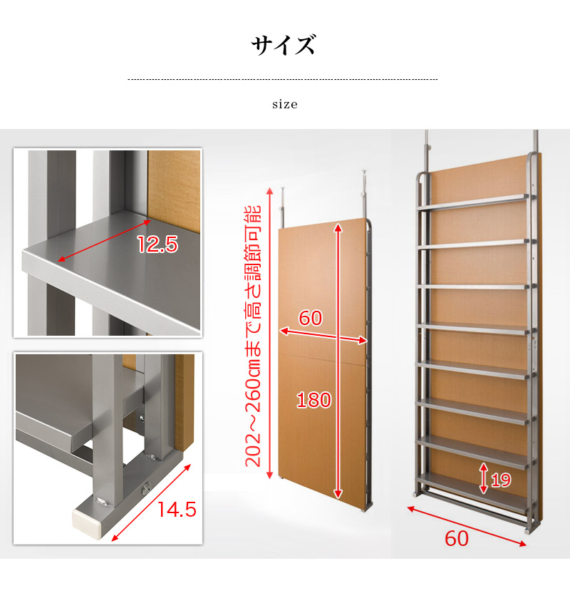 Thin slim ministry space book rack partitioning partition thrust bookshelf  fashion bookshelf 15cm in depth for the thrust-type wall surface storing