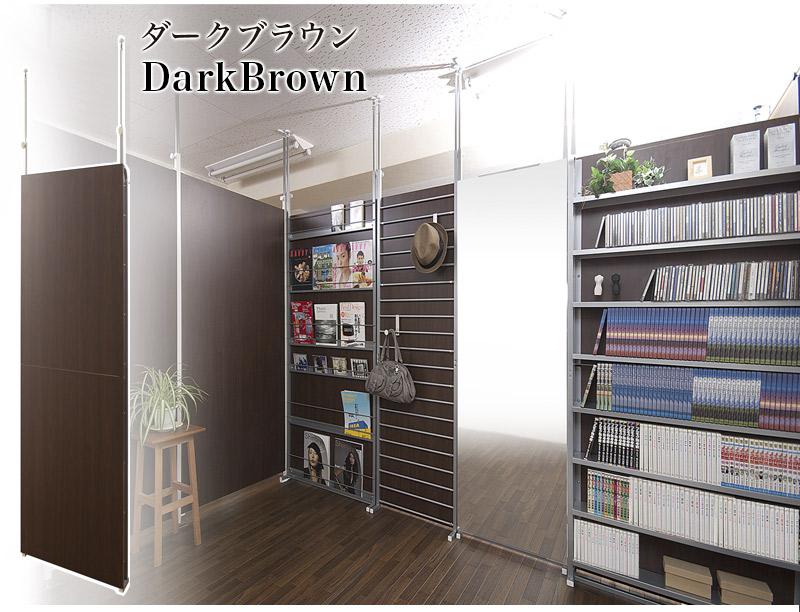 間仕切りパーテーション 幅90cm 壁面収納 日本製 突っ張り式 本棚 書棚 店舗用 薄型 スリム 省スペース ブックラック 間仕切りパーティション つっぱり ブックシェルフ パーテーション 収納パーティション