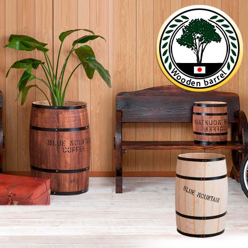 木樽 高さ67cm 特大樽 国産ヒノキ製 おしゃれ コーヒー樽 樽型 バレル 鉢カバー カントリー調 アメリカン雑貨 収納 ボックス 家飲みを楽しくする樽テーブルとしても使える 木製 天然木 レトロ